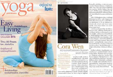 Thai Joga Yournal September 2009
